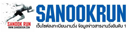 SANOOK RUN